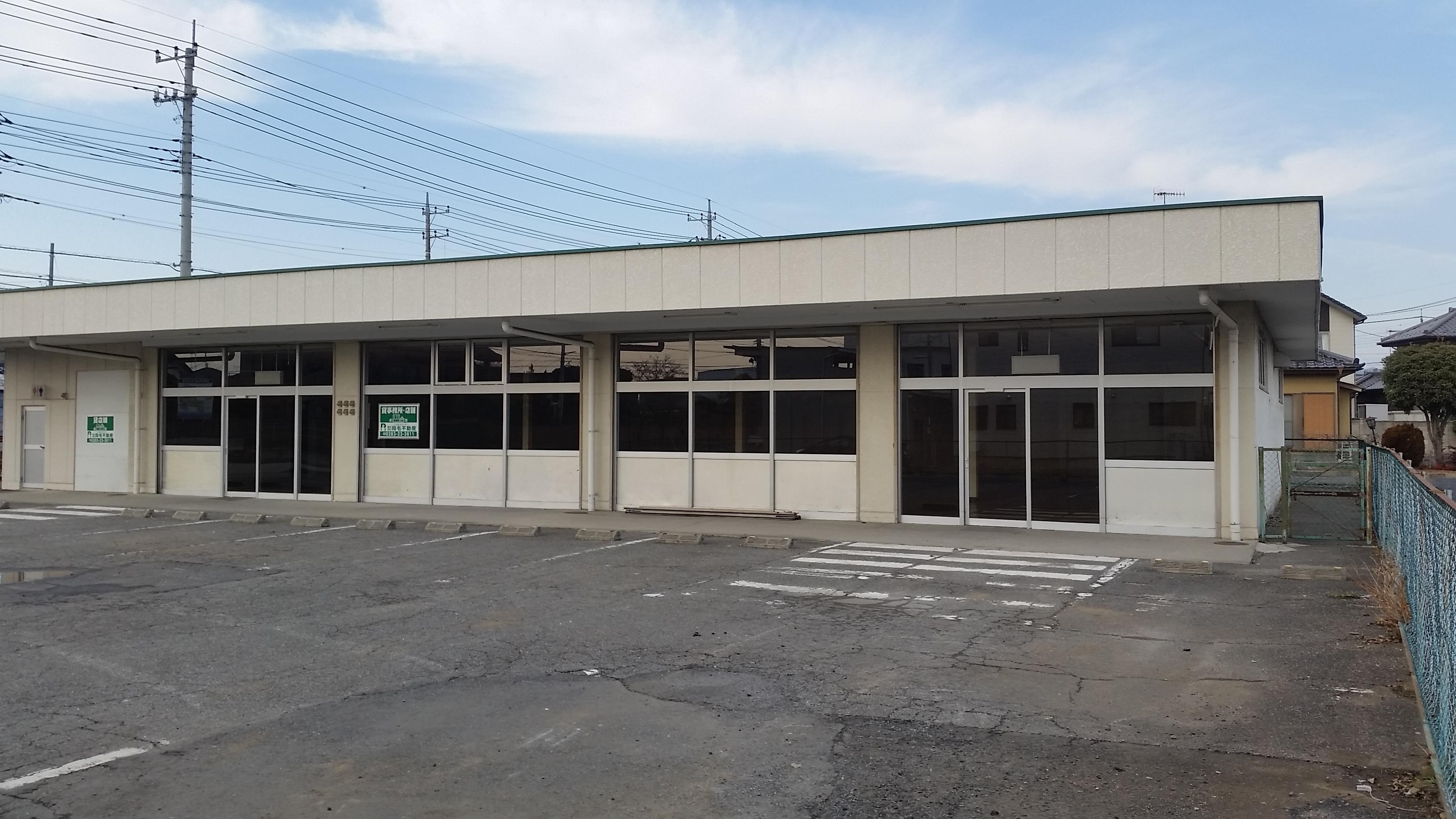 田沼町 貸店舗